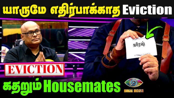 Bigg Boss 4 Tamil Suresh Chakravarthy eviction
