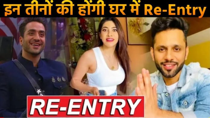 Aly Goni Re-entry