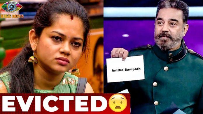 Anitha Sampath eviction Kamal Haasan