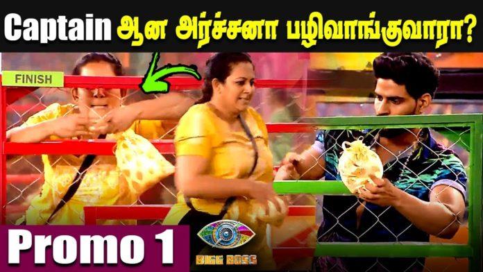 Archana Captain Bigg Boss Tamil 4