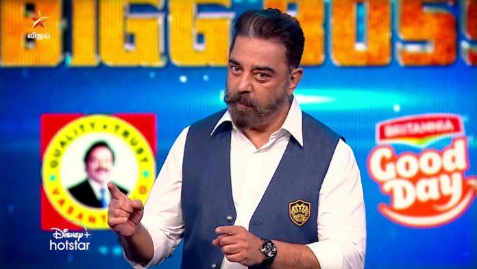 Bigg Boss Tamil 4 Eviction