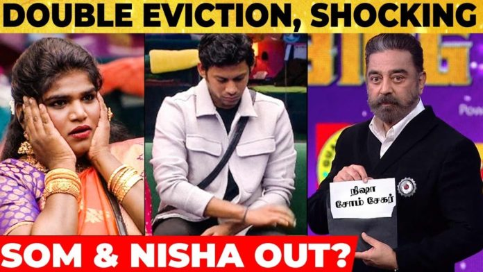 Bigg Boss Tamil Double Eviction