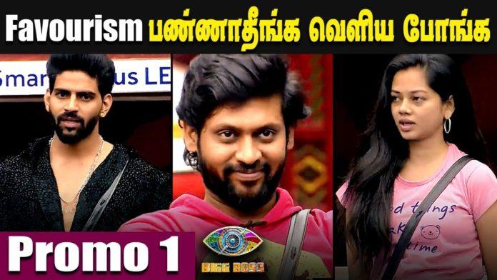 Bigg Boss Tamil Week 11 Nominations