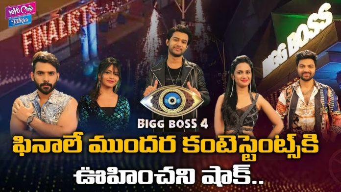 Bigg Boss Telugu 4 finale winner