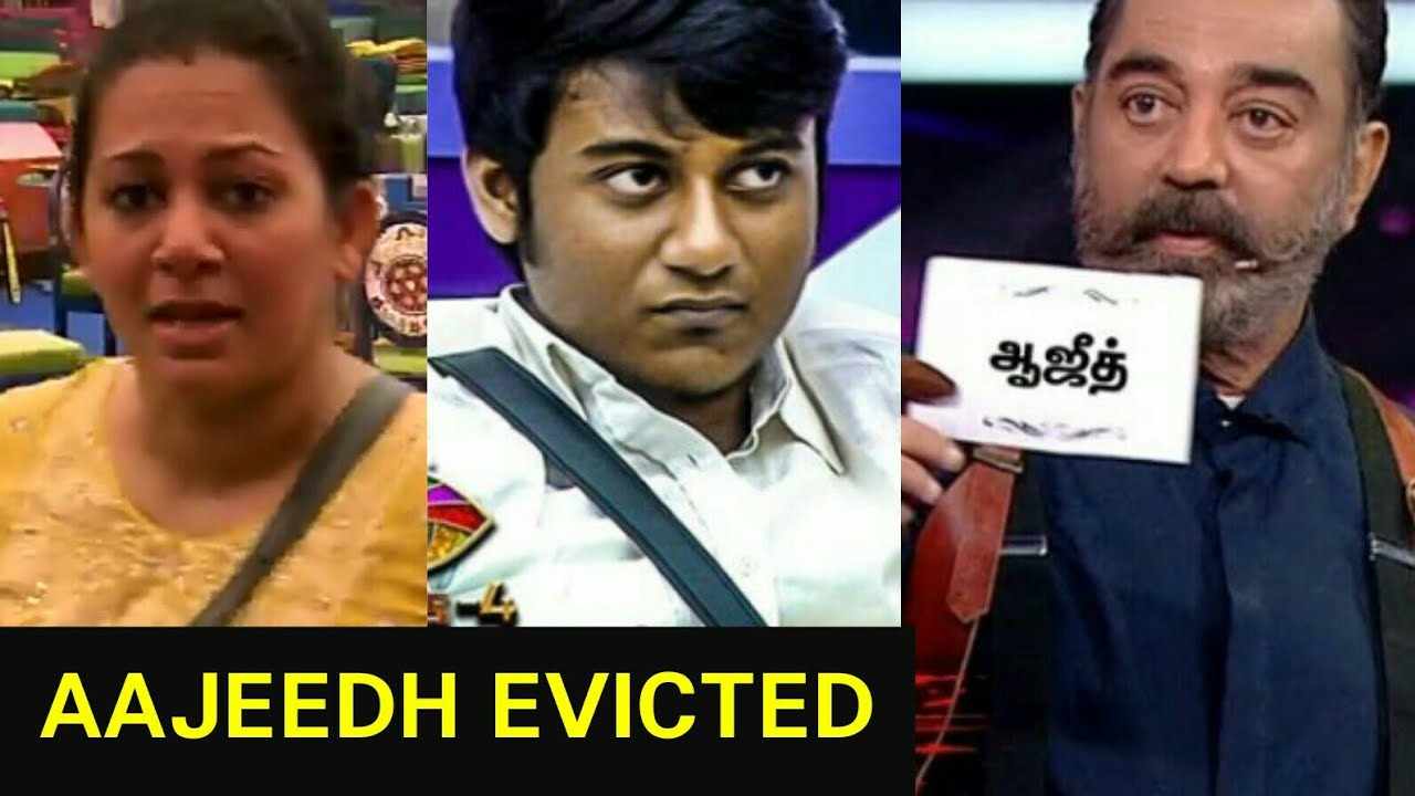 Bigg boss Tamil eviction aajeedh