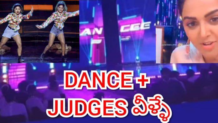 Dance Plus Judges