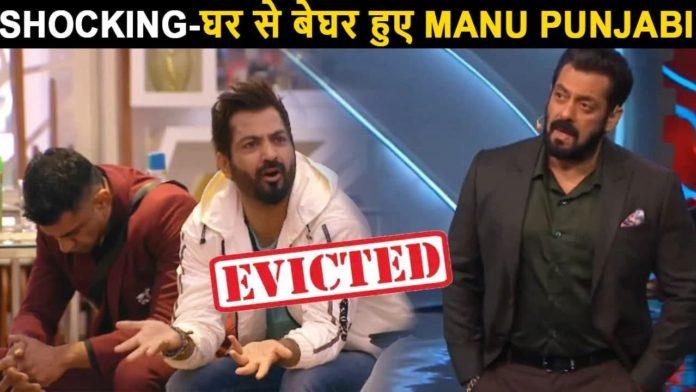 Manu Punjabi eviction Bigg Boss 14