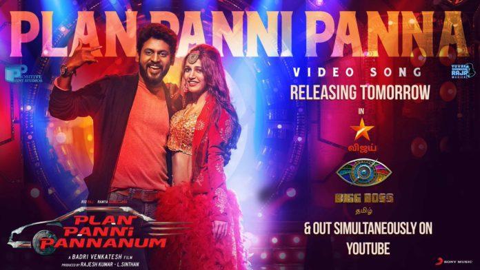 Plan Panni Pannanum video song
