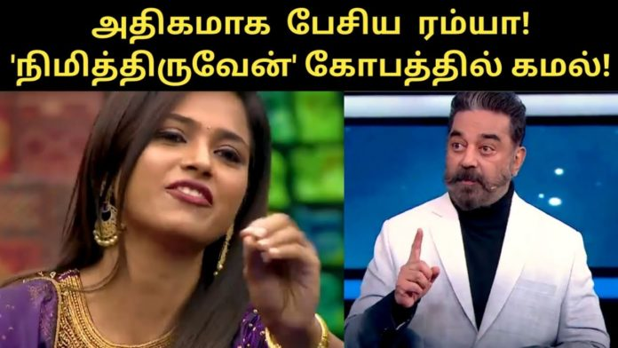 aari ramya fight bigg boss tamil december 19th