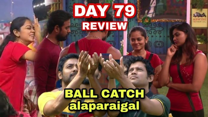 bigg boss tamil 4 23rd december 2020 episode