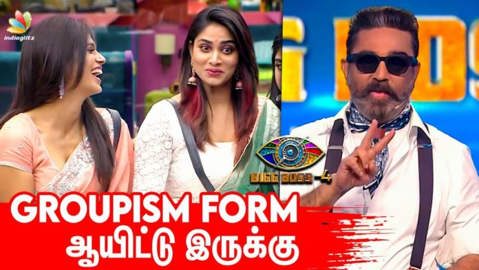 bigg boss tamil 4 groupism 22nd december 2020