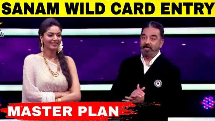 bigg boss tamil 4 wildcard entry updates