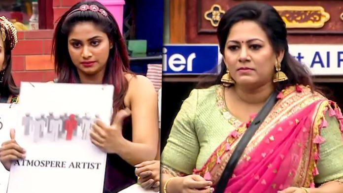 shivani archana bigg boss tamil 4
