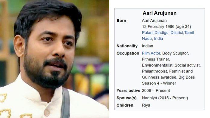 Aari Arjunan BB Title Winner