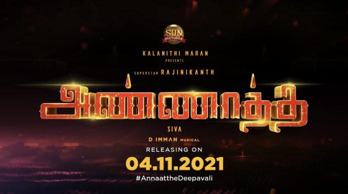 Annaatthe release date