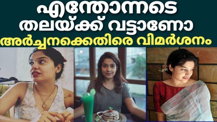 Archana Kavi Bigg Boss Malayalam 3