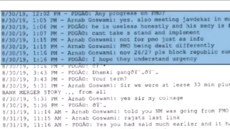 Arnab Whatsapp Chat leak 2
