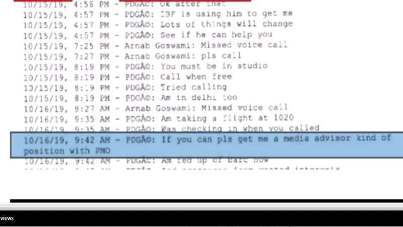 Arnab Whatsapp Chat leak 3