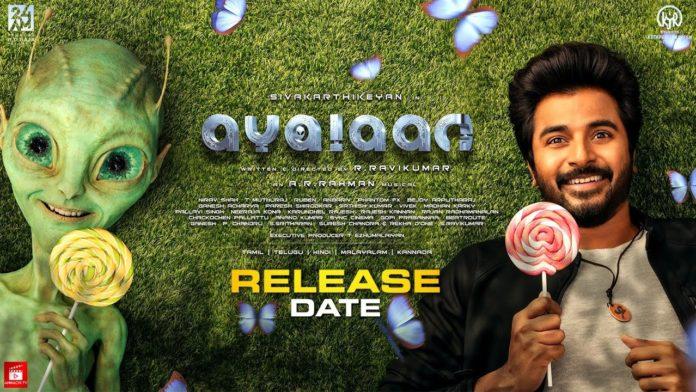 Ayalaan Release Date