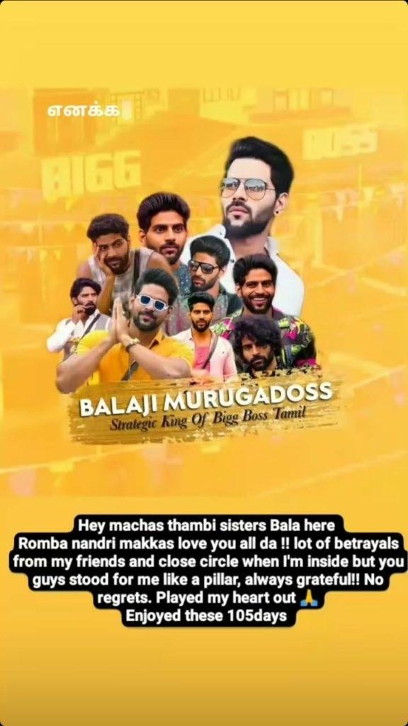 Balaji Murugadoss social media post