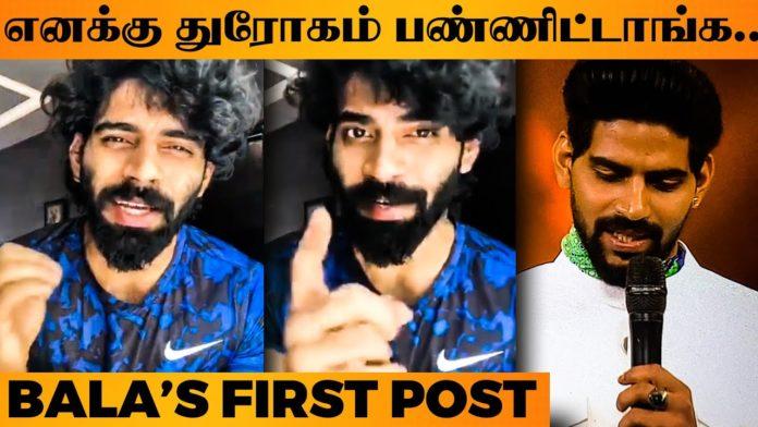 Balaji Murugadosss first post