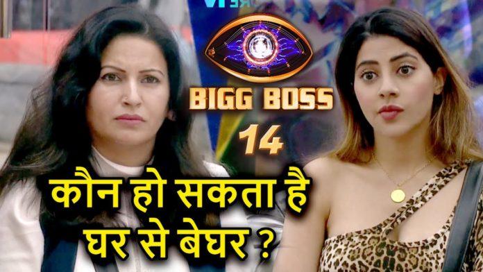 Bigg Boss 14 voting trend 22nd January 2021