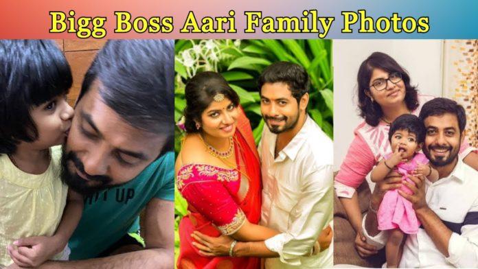 Bigg Boss Aari family