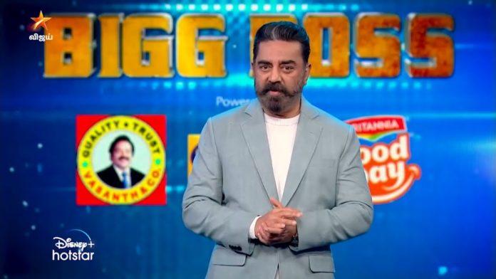 Bigg Boss Kamal Haasan punishes Balaji