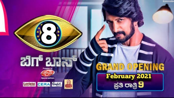 Bigg Boss Kannada 8 Start Date