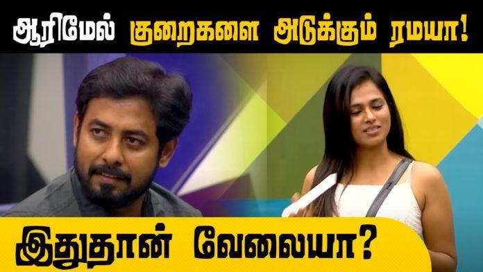 Bigg Boss Tamil Ramya against Aari