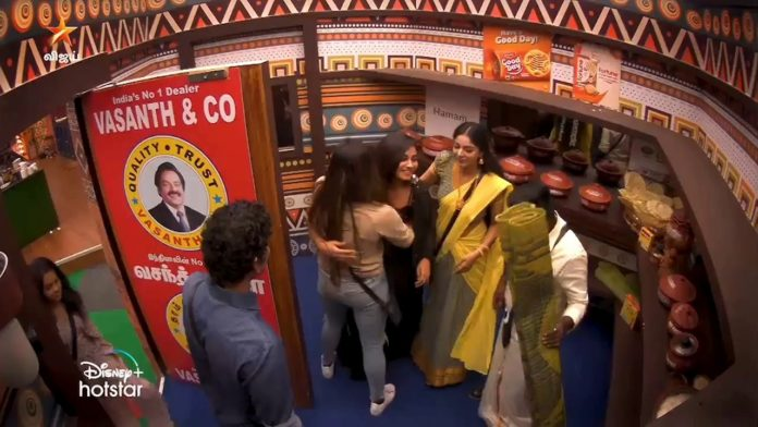 Bigg Boss Tamil Shivani 15th January