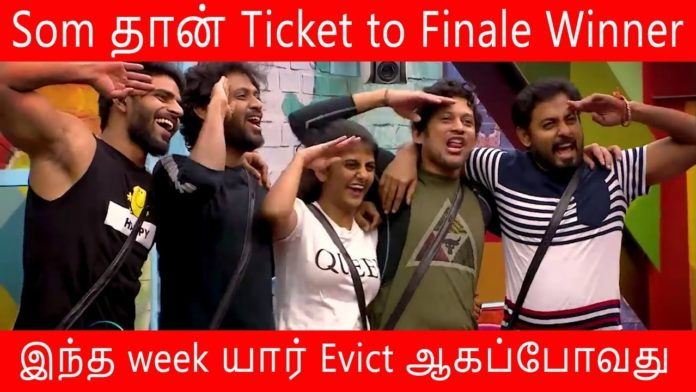 Bigg Boss Tamil Ticket to finale winner