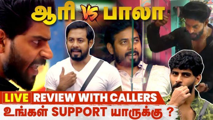 Bigg Boss Tamil promo 2nd january