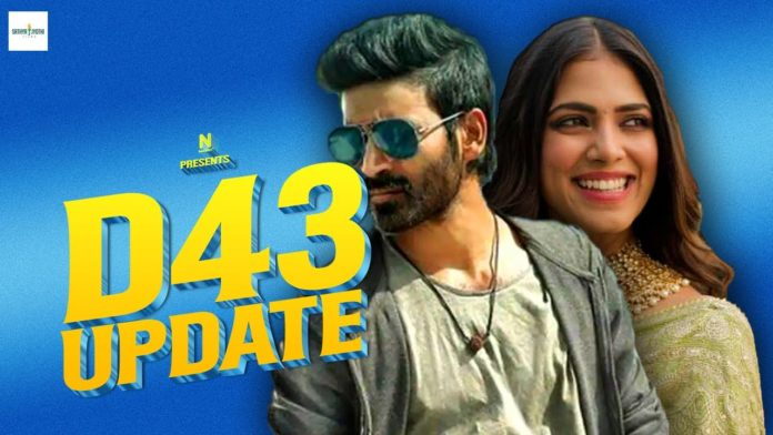 Dhanush Malavika Mohanan D43 movie title