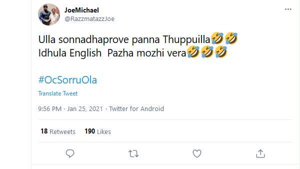 Joe Michale Tweet