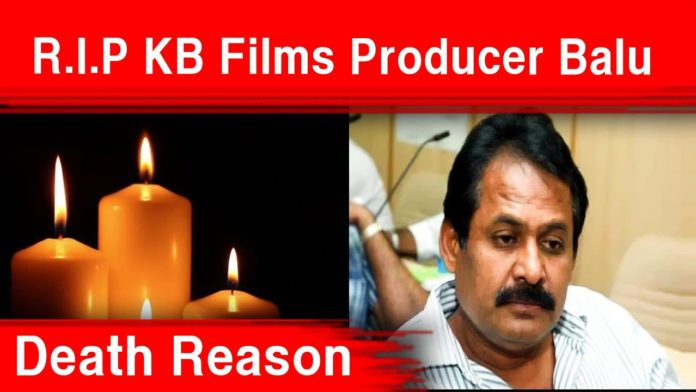 KB films Balu