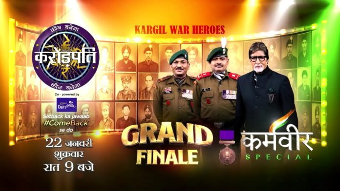 KBC 12 Grand Finale 22nd January 2021