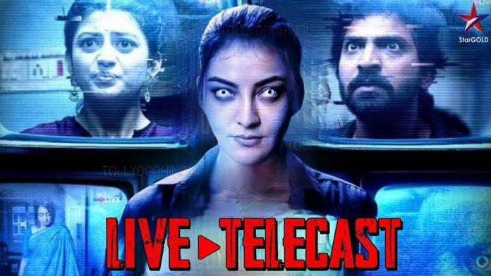 Live Telecast Web Series release date