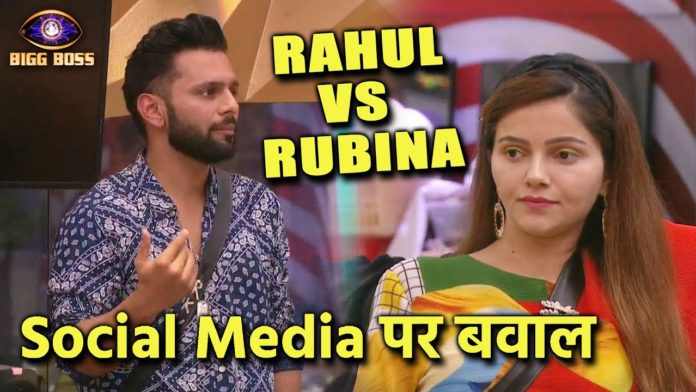 Rubina Dilaik vs Rahul Vaidya BB 14 Title