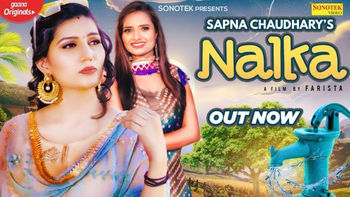 Sapna Chaudhary Nalka