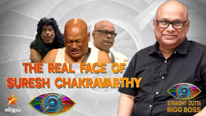 Suresh Chakravarthy Bigg Boss Tamil Finale