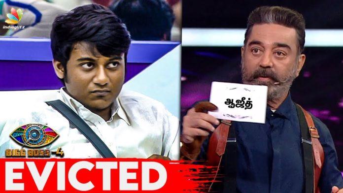 aajeedh eviction bigg boss tamil 4 week 13