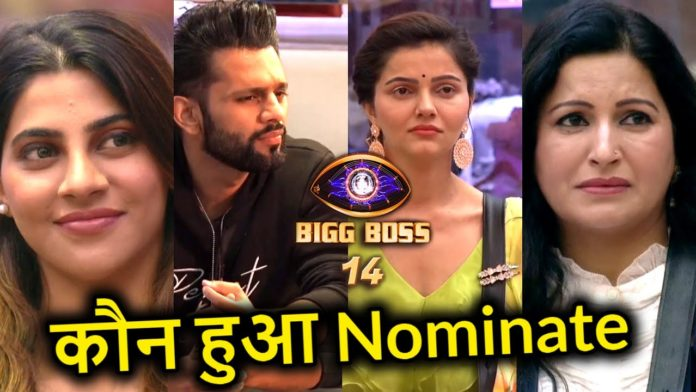 bigg boss 14 nominations list week 17