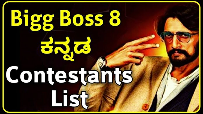 bigg boss kannada 8 contestants list with photos