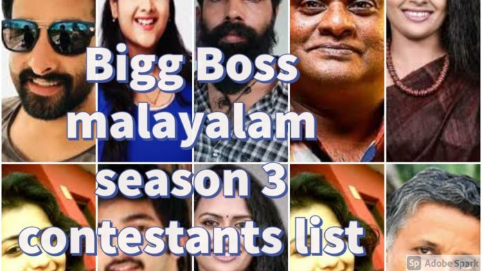 bigg boss malayalam 3 contestants list confirmed