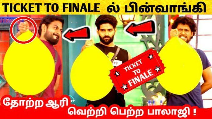 bigg boss tamil 4 ticket to finale winner