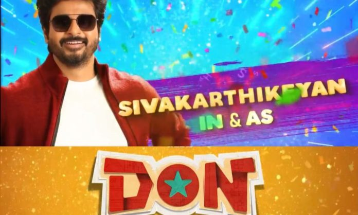 don-movie-sivakarthikeyan-casting-call