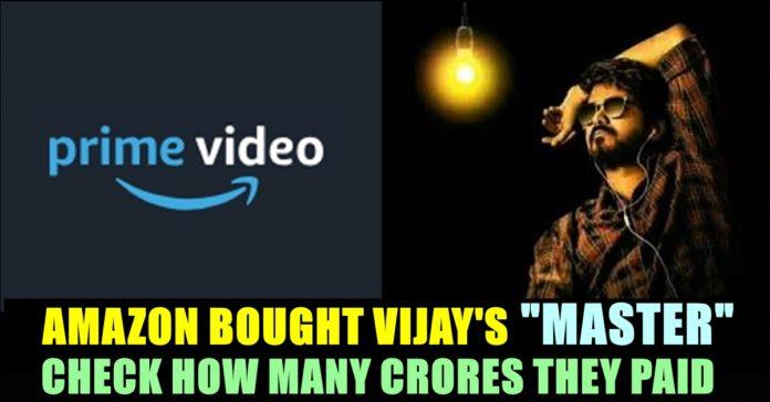 master ott release price amazon prime video