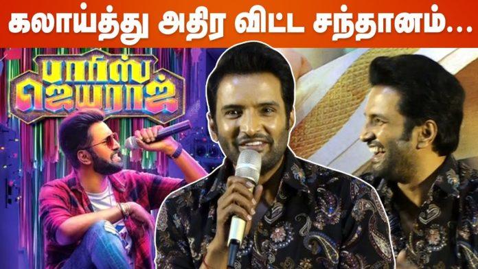 Actor Santhanam press meet
