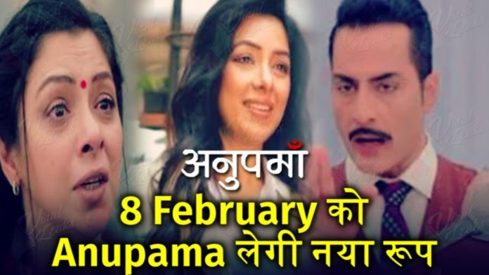 Anupama 8 February 2021 written update